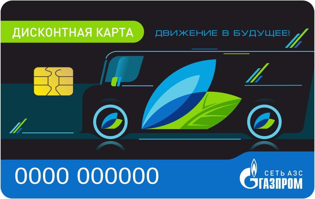 тинькофф кредитная карта банки партнеры