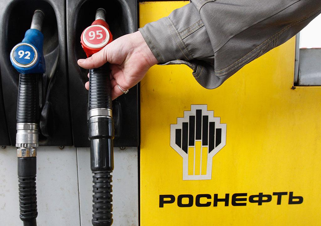 Картинки по запросу преимущества топливной карты роснефть